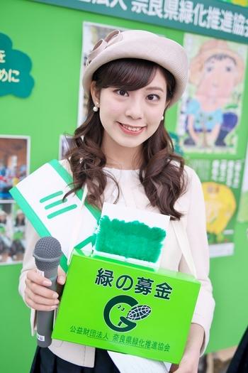 奈良県「緑の募金」街頭募金 ミス奈良