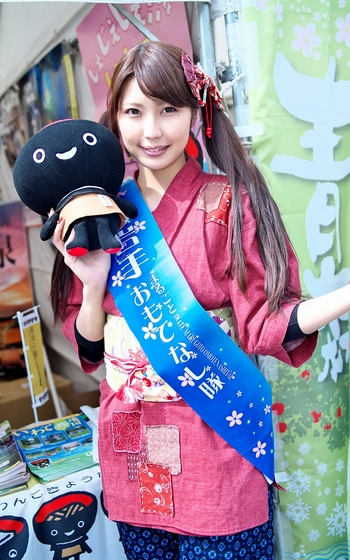 旅まつり名古屋2017 岩手まるごとおもてなし隊