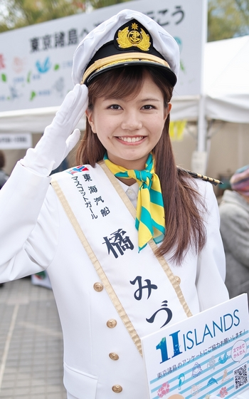 旅まつり名古屋2017  東海汽船マスコットガール