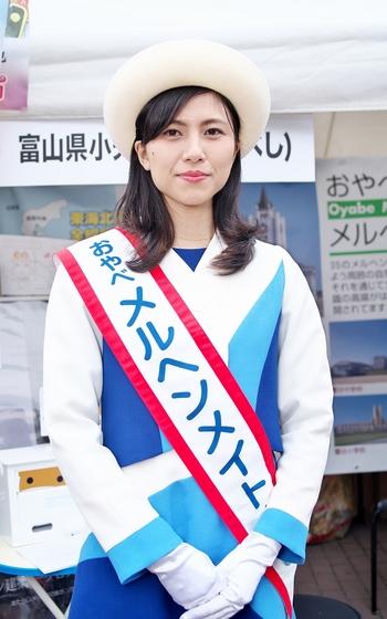 旅まつり名古屋2017 おやべメルヘンメイト