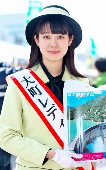 旅まつり名古屋2017 大町レディ