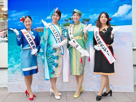Okinawa Ocean Festival 2018