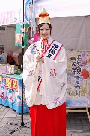 旅まつり名古屋2015 花換まつり福娘